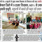 Ab_Bas_Image_Education_Bhopal (1).jpeg