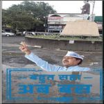 Ab_Bas_Road_Bhopal_Image.jpg